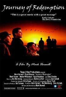 Искупительное путешествие (2002)