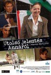 Последний донос на Анну (2009)