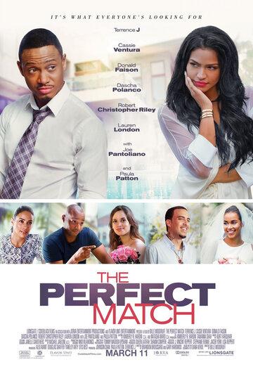 Идеальный выбор (2016) - смотреть онлайн