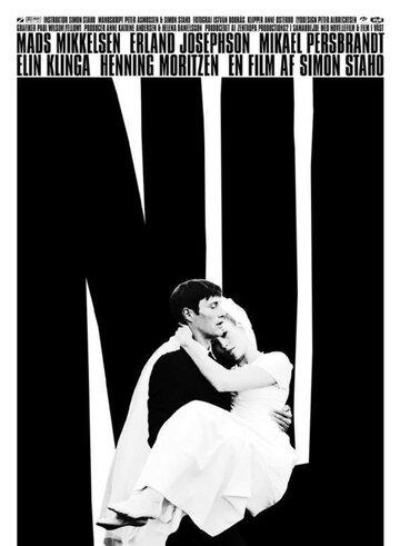 Сейчас (2003) — отзывы и рейтинг фильма