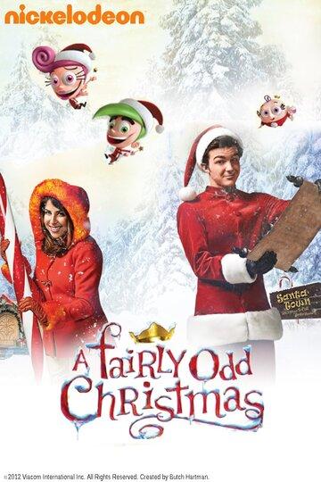 Фильм Рождество с волшебными родителями