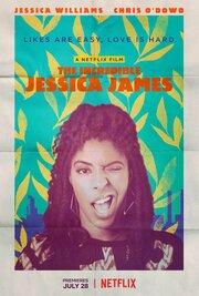 Смотреть онлайн Невероятная Джессика Джеймс