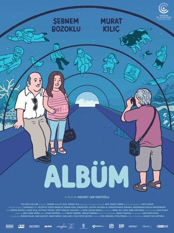 Альбом (2016) полный фильм онлайн