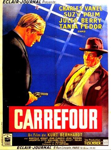 Перекрёсток (1938)