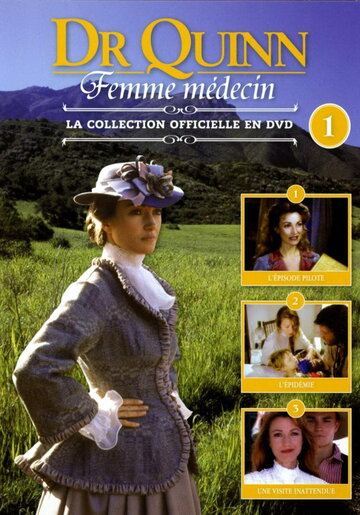 Доктор Куин: Женщина-врач 1993 | МоеКино