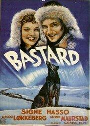 Подонок (1940)
