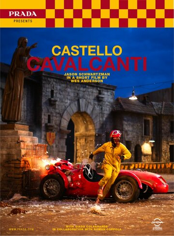 Кастелло-Кавальканти (2013)
