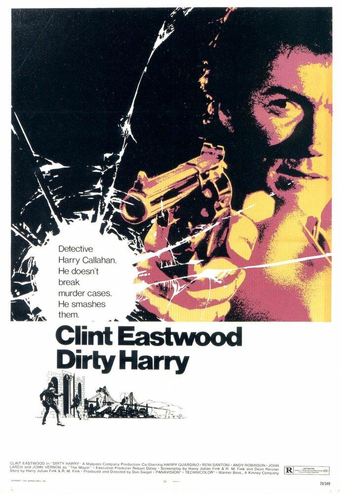 Грязный Гарри : Коллекционное издание / Dirty Harry: Ultimate Collection (1971-1988) BDRemux (1080p)