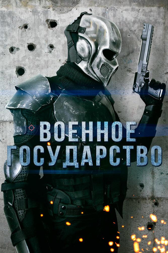 зона скачать бесплатно программу на русском языке 2015 - фото 10