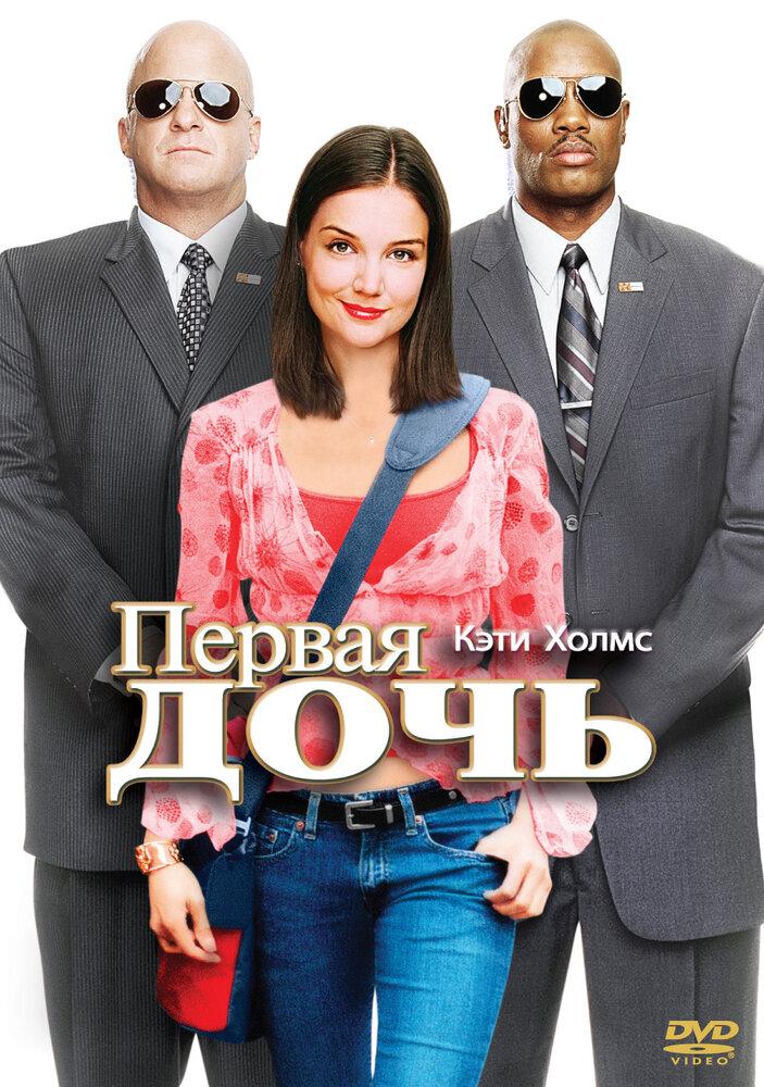 KP ID КиноПоиск 4783