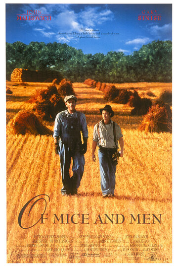 � ����� � ����� (Of Mice and Men)