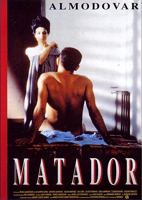 Филм про ториадорав и секс