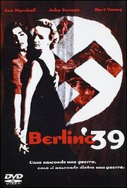 Берлин-39 (1993)