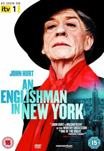Фильм Англичанин в Нью-Йорке