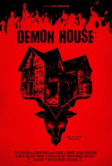 Демонический дом / Demon House. 2018г.