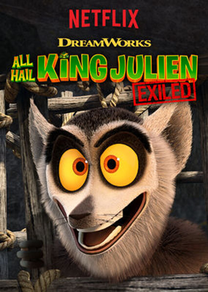 Да здравствует король Джулиан: Изгнанный (1 сезон)