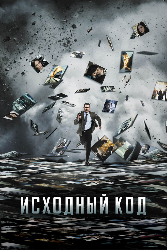 KP ID КиноПоиск 409295
