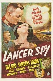 Шпион с моноклем (1937)