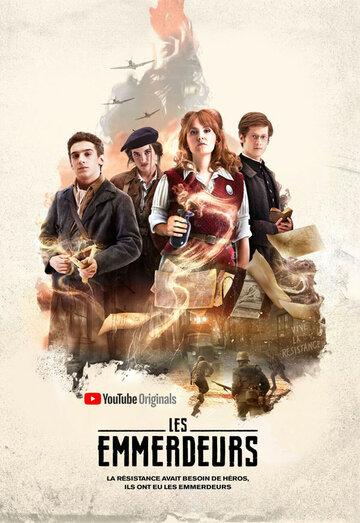 Настоящие занозы / Les Emmerdeurs (2018)
