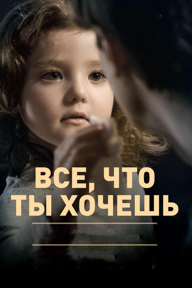 Порно фильмы с русским переводом онлайн в хорошем качестве
