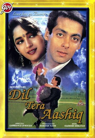 Влюбленное сердце / Dil Tera Aashiq (1993)