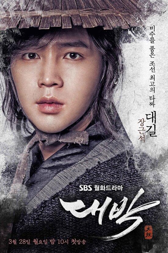 958584 - Джекпот ✦ 2016 ✦ Корея Южная