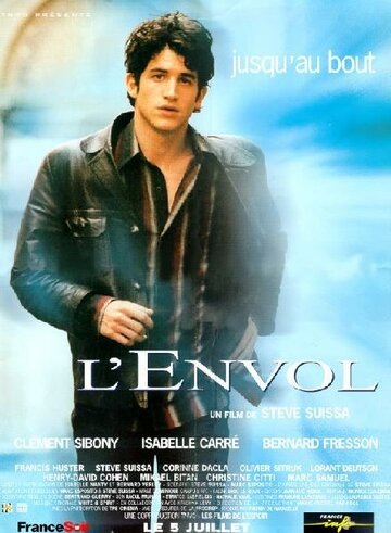Взлет (2000)