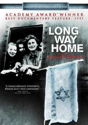 Долгая дорога домой (1997)