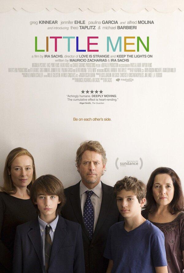 Маленькие мужчины (2016)