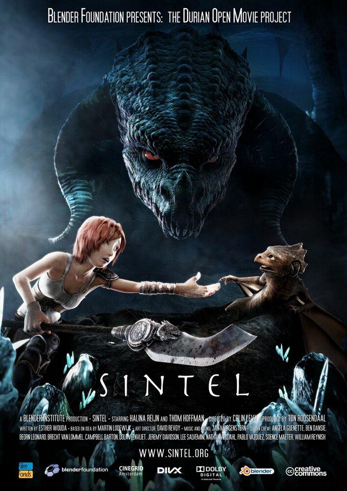 Синтел (2010) - смотреть онлайн