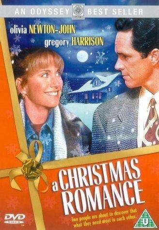 Рождественский роман