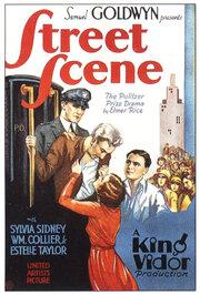 Уличная сцена (1931)