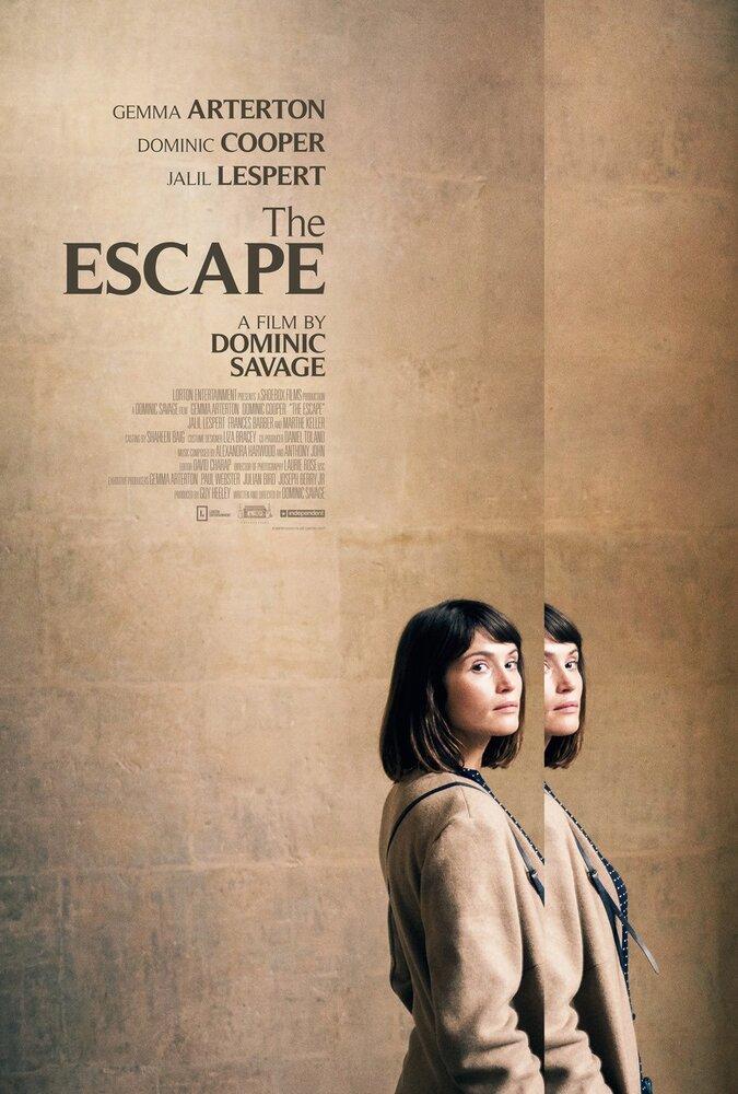 Побег (2017)