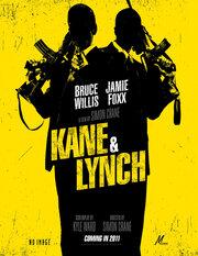 Смотреть Кейн и Линч (-) в HD качестве 720p