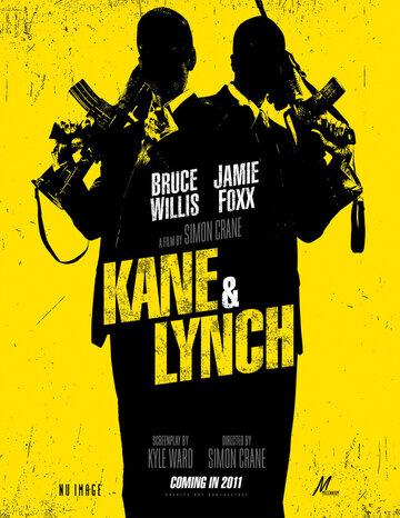 ���� � ���� (Kane & Lynch)