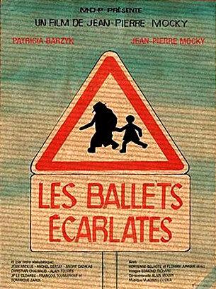 Алые балеты (2007)