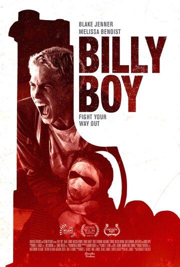 Билли / Billy Boy. 2017г.