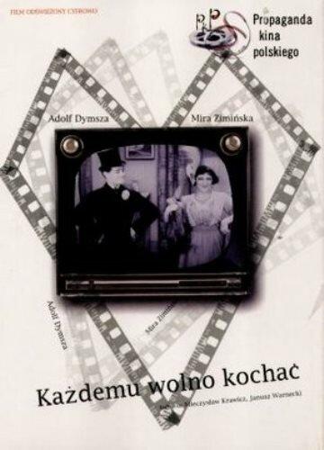 Каждому можно любить (1933)