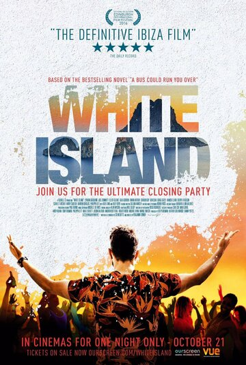 Белый остров 2016