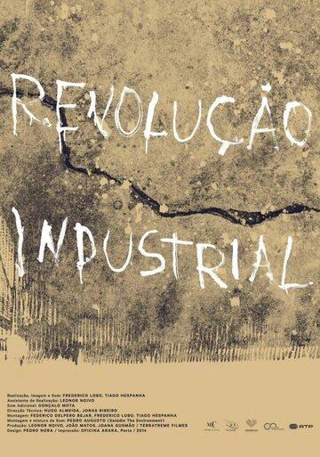 Промышленная революция (2014) полный фильм онлайн