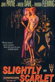 Оттенок алого (1956)