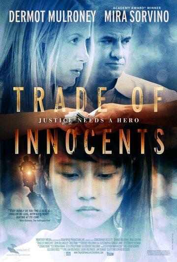 Невинность на продажу (Trade of Innocents)