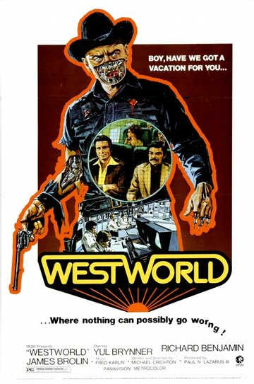 Мир Дикого Запада (Westworld)