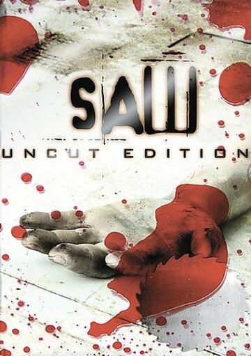 Пила 2003 - короткометражка серийного фильма ужасов