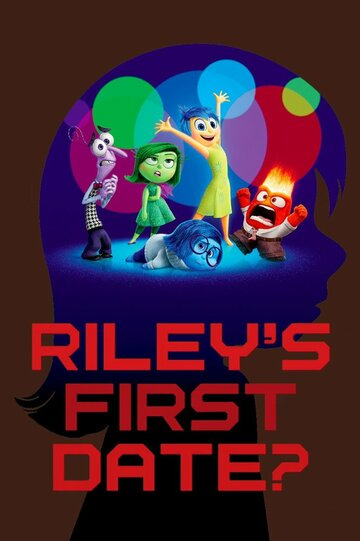 ������ �������� ����� (Riley's First Date?)