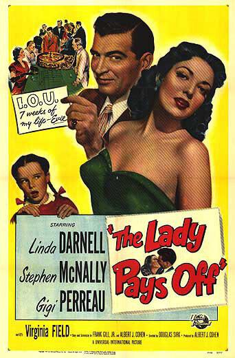 Леди отдаёт долг (1951)