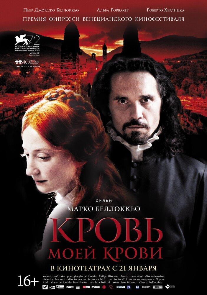 KP ID КиноПоиск 764066