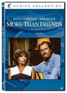 Больше, чем друзья (1978)
