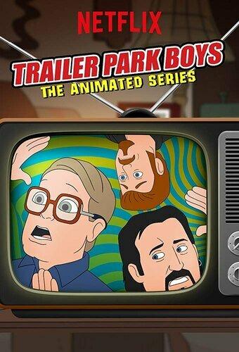 Парни из Трейлерпарка: Анимационный сериал