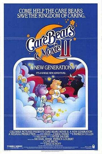 ���������� ����� 2: ����� ��������� (Care Bears Movie II: A New Generation)